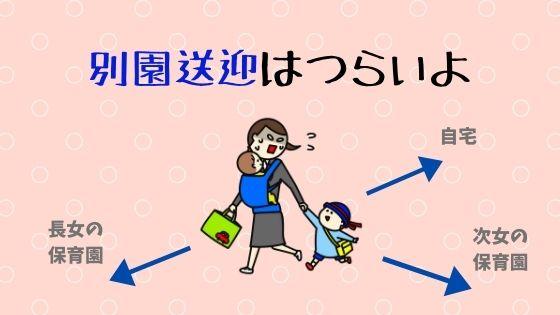 f:id:tomo-sankaku:20201022140343j:plain