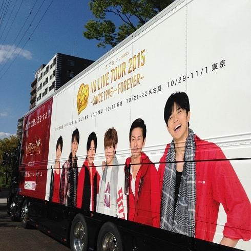 f:id:tomo-sankaku:20201029014453j:plain:w300