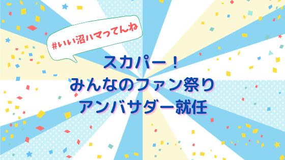 f:id:tomo-sankaku:20201119112250p:plain