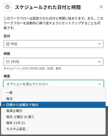 f:id:tomo-sankaku:20201121113500p:plain:w300