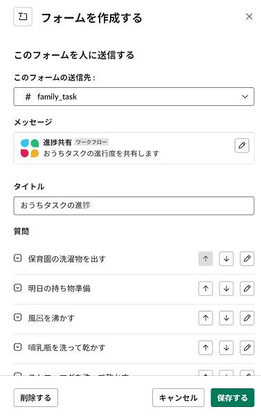 f:id:tomo-sankaku:20201121113635p:plain:w300