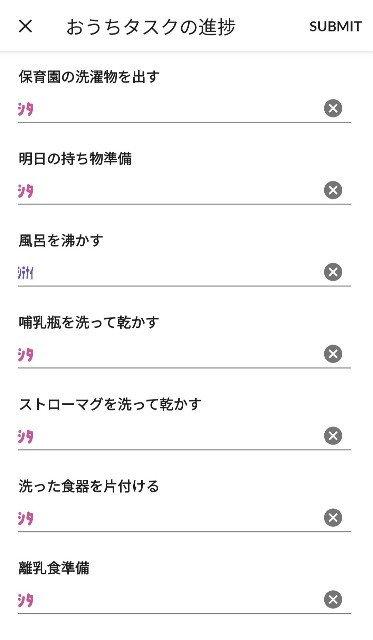 f:id:tomo-sankaku:20201121131119j:plain:w200