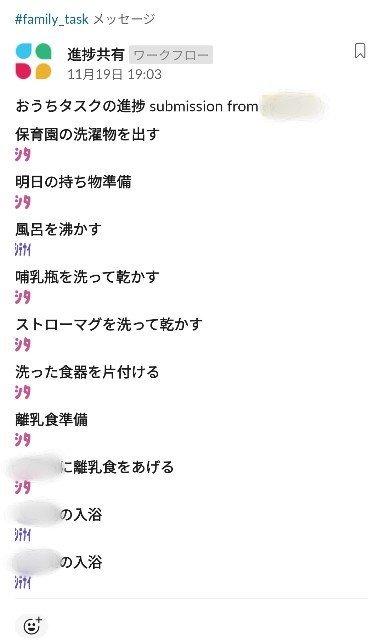 f:id:tomo-sankaku:20201121131145j:plain:w200