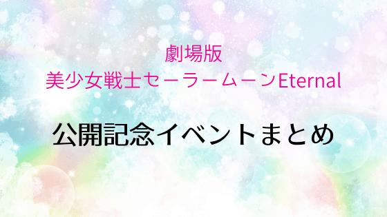 f:id:tomo-sankaku:20201223023449p:plain