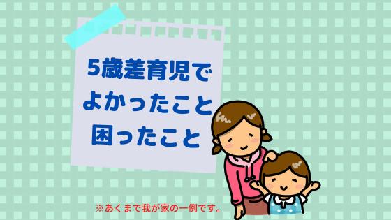 f:id:tomo-sankaku:20201225133129p:plain