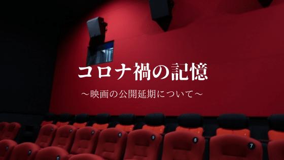 f:id:tomo-sankaku:20201228152451p:plain