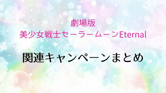 f:id:tomo-sankaku:20210102162522p:plain