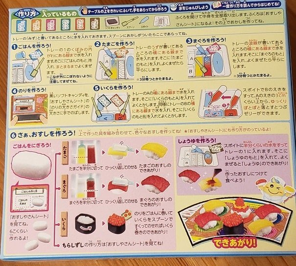 f:id:tomo-sankaku:20210109182646j:plain:w300