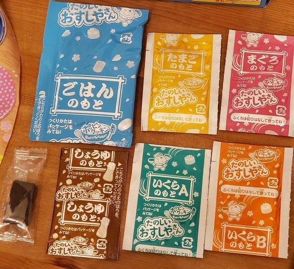 f:id:tomo-sankaku:20210109182728j:plain:w300