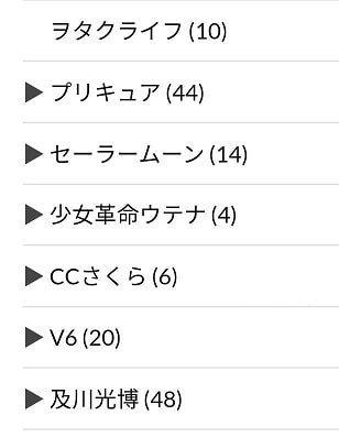 f:id:tomo-sankaku:20210122144446j:plain:w200
