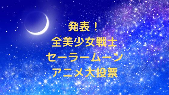 f:id:tomo-sankaku:20210129013425p:plain