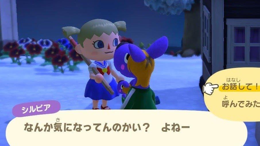 f:id:tomo-sankaku:20210206224313j:plain