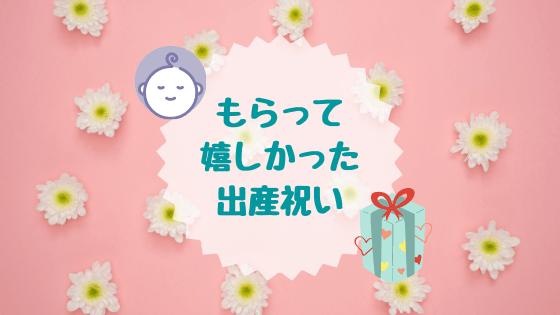 f:id:tomo-sankaku:20210219124509p:plain
