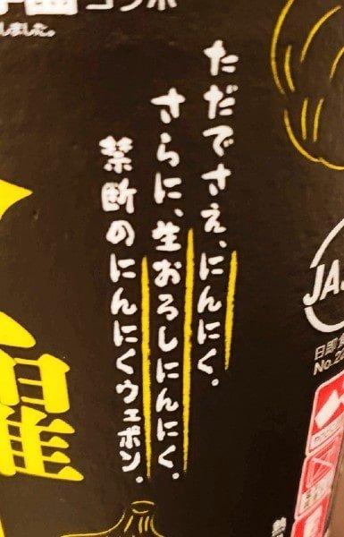 f:id:tomo-sankaku:20210228191916j:plain:w150