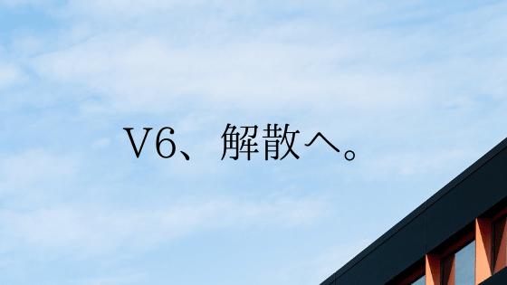 f:id:tomo-sankaku:20210325153645p:plain