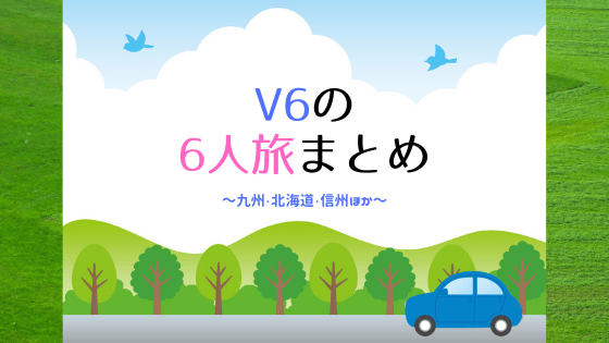 f:id:tomo-sankaku:20210325161919p:plain