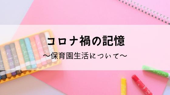 f:id:tomo-sankaku:20210326015954p:plain