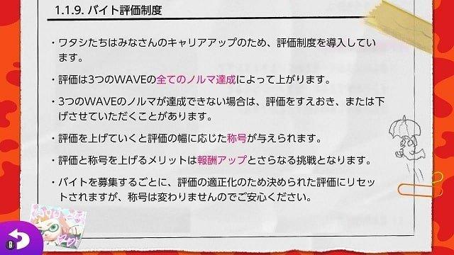 f:id:tomo-sankaku:20210524132721j:plain
