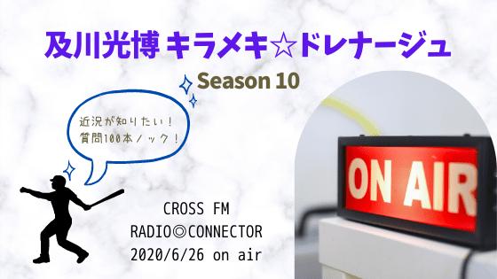 f:id:tomo-sankaku:20210525163415p:plain