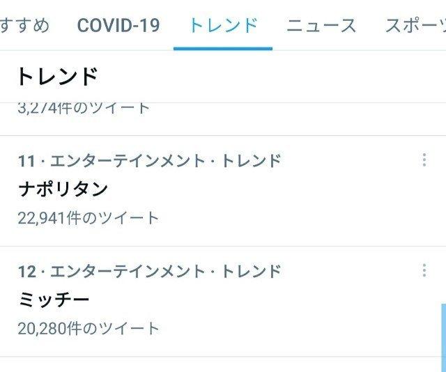 f:id:tomo-sankaku:20210528165042j:plain:w300