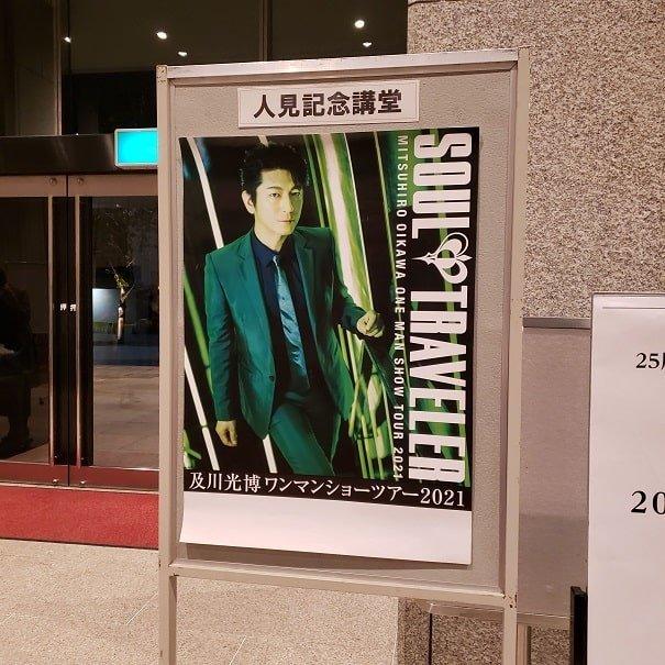 f:id:tomo-sankaku:20210627001110j:plain:w300
