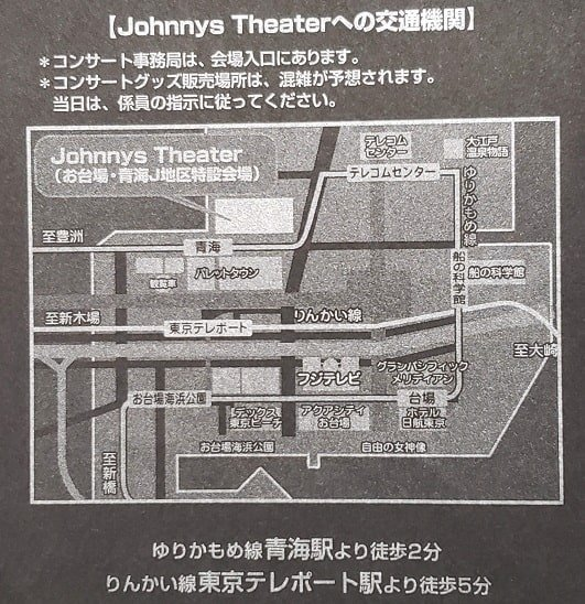 f:id:tomo-sankaku:20210814022550j:plain:w300