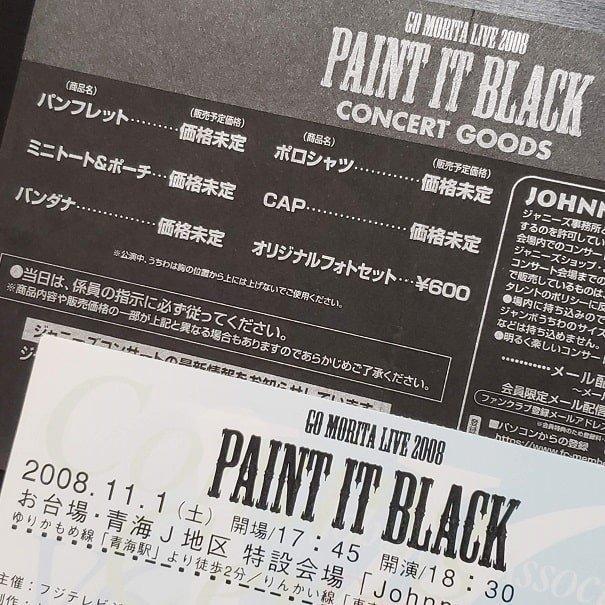 f:id:tomo-sankaku:20210814022618j:plain:w300
