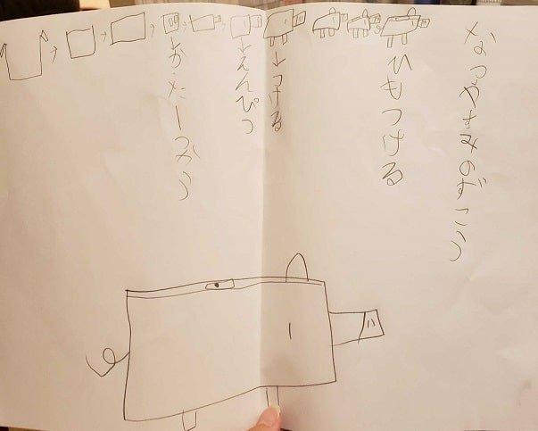 f:id:tomo-sankaku:20210905015410j:plain:w300