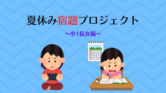 f:id:tomo-sankaku:20210906124813p:plain