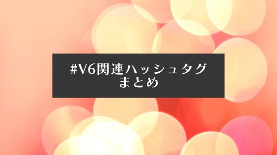 f:id:tomo-sankaku:20210913004300p:plain