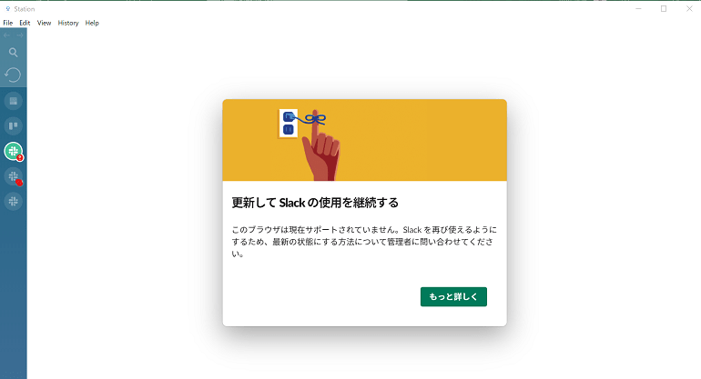 f:id:tomo-sankaku:20210921155515p:plain:w300