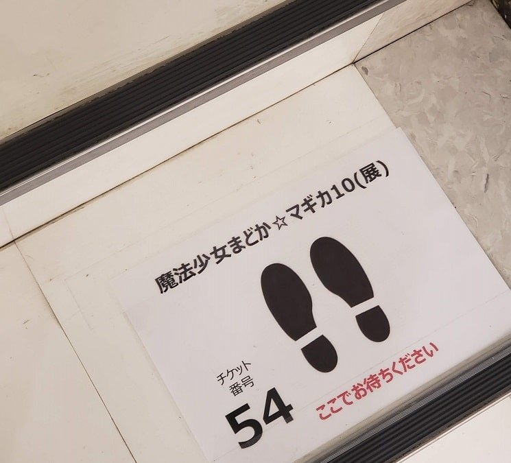 f:id:tomo-sankaku:20210927005146j:plain:w300