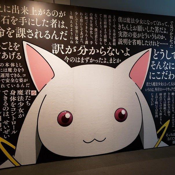 f:id:tomo-sankaku:20210927005720j:plain:w300