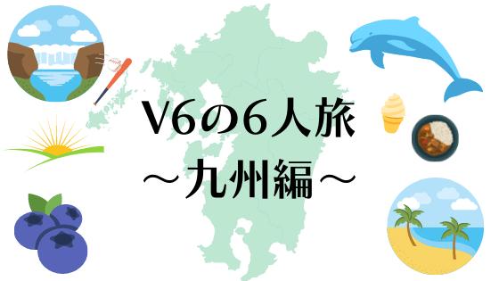 f:id:tomo-sankaku:20210930114806p:plain