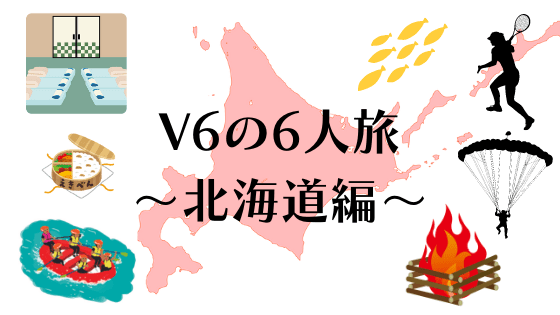 f:id:tomo-sankaku:20211005171450p:plain