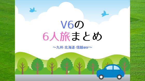 f:id:tomo-sankaku:20211008112919p:plain