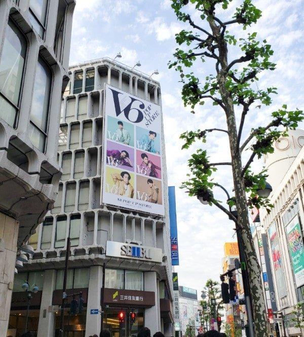 f:id:tomo-sankaku:20211010010933j:plain