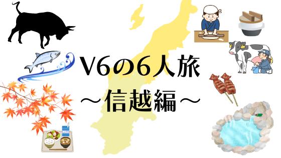 f:id:tomo-sankaku:20211010012757p:plain