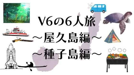 f:id:tomo-sankaku:20211013150723p:plain