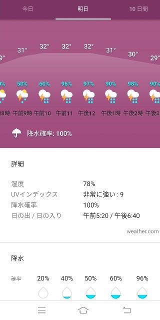 f:id:tomo-snowy:20210730093227j:image