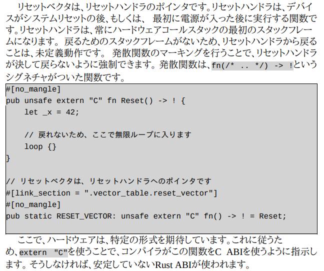f:id:tomo-wait-for-it-yuki:20190503060606p:plain