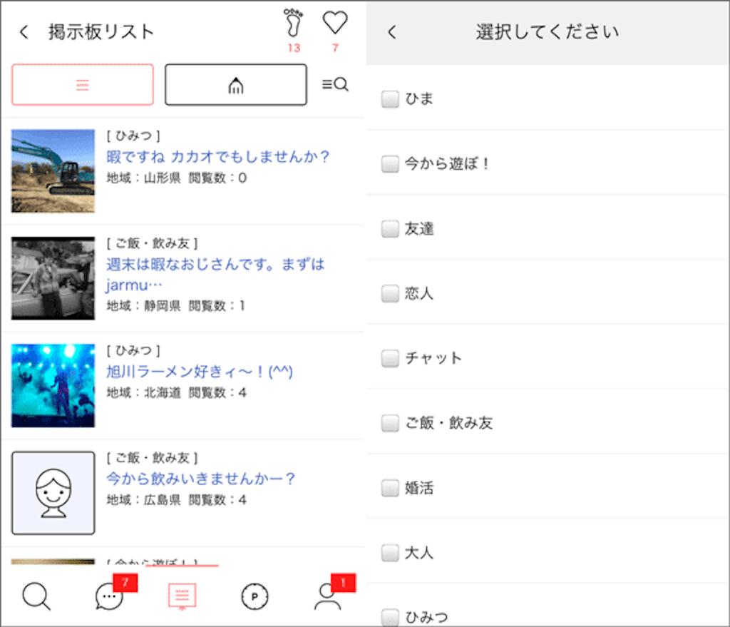 f:id:tomo-yuua-0205:20170518125055p:image