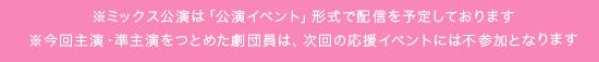 f:id:tomo0009:20180114214205p:plain