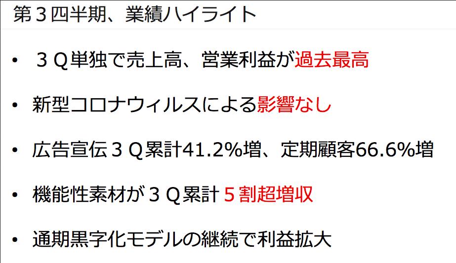 f:id:tomo0009:20200604212831p:plain