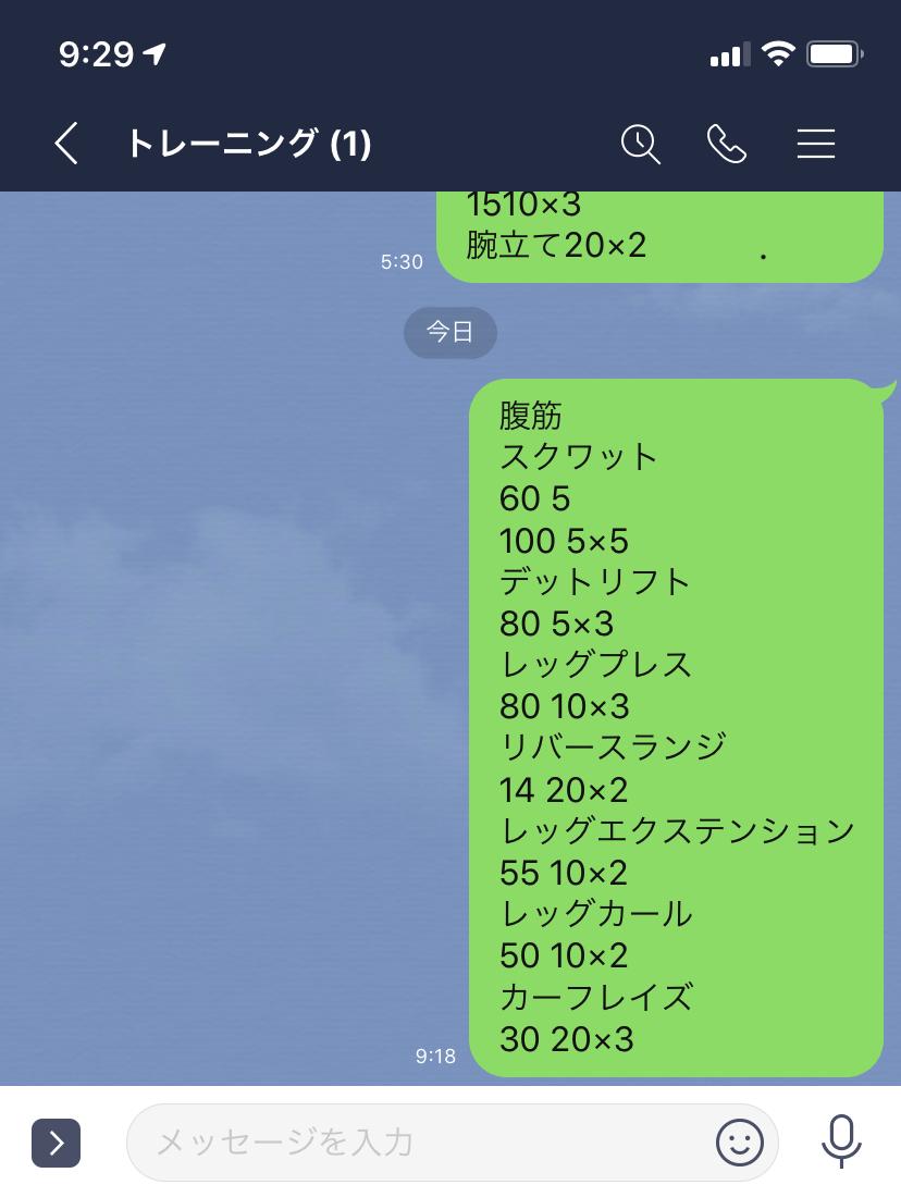 f:id:tomo0716:20200622154558j:plain