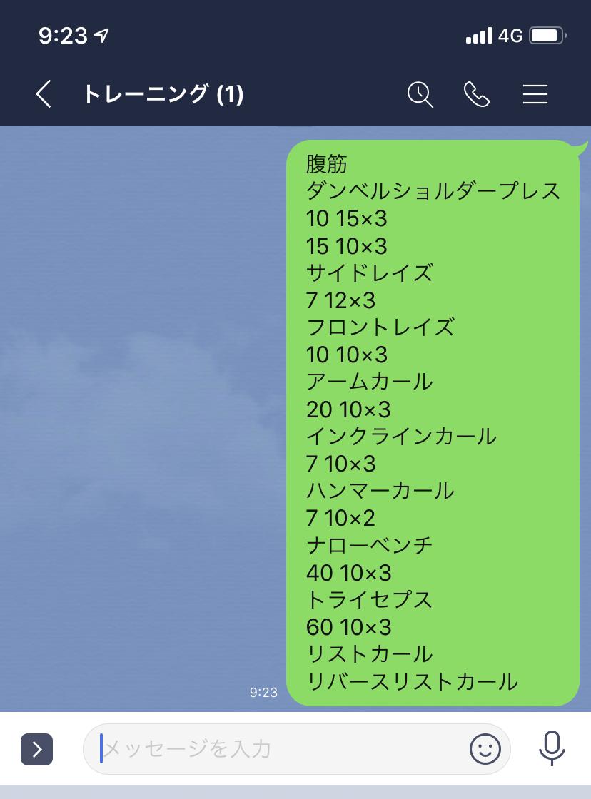 f:id:tomo0716:20200624101254j:plain