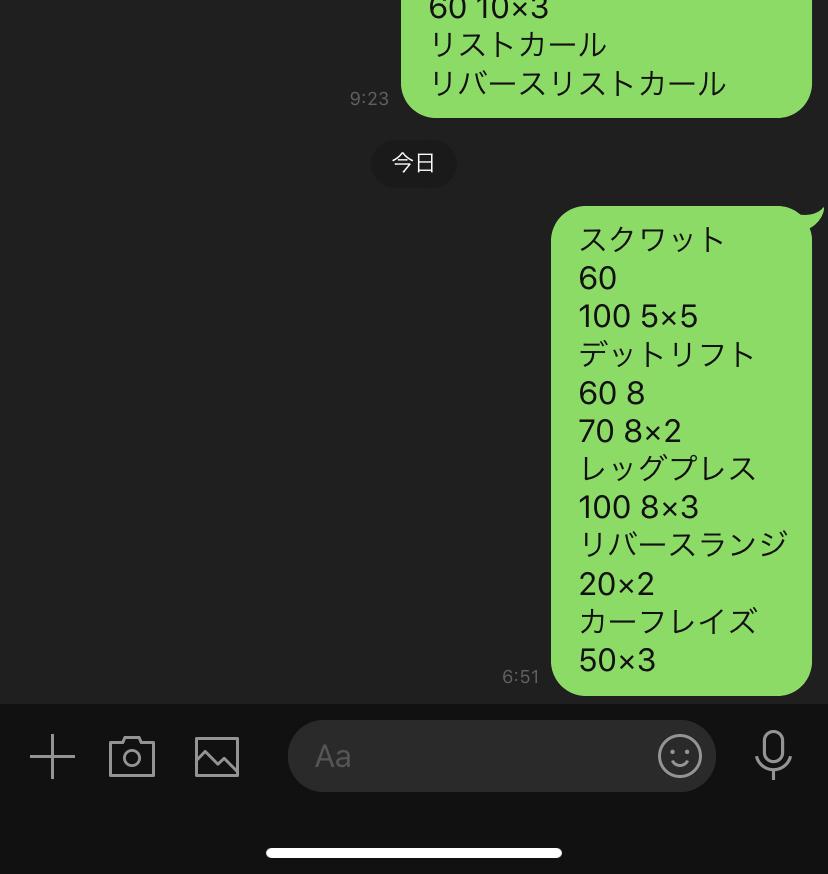 f:id:tomo0716:20200625194332j:plain