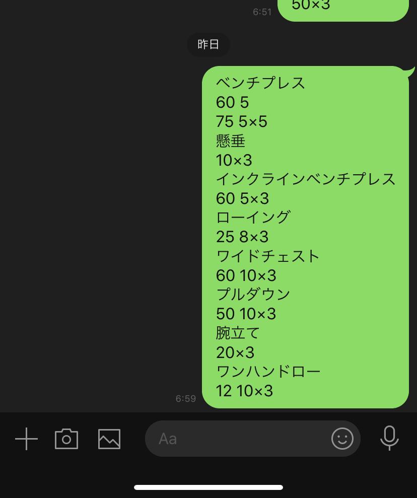 f:id:tomo0716:20200627001053j:plain