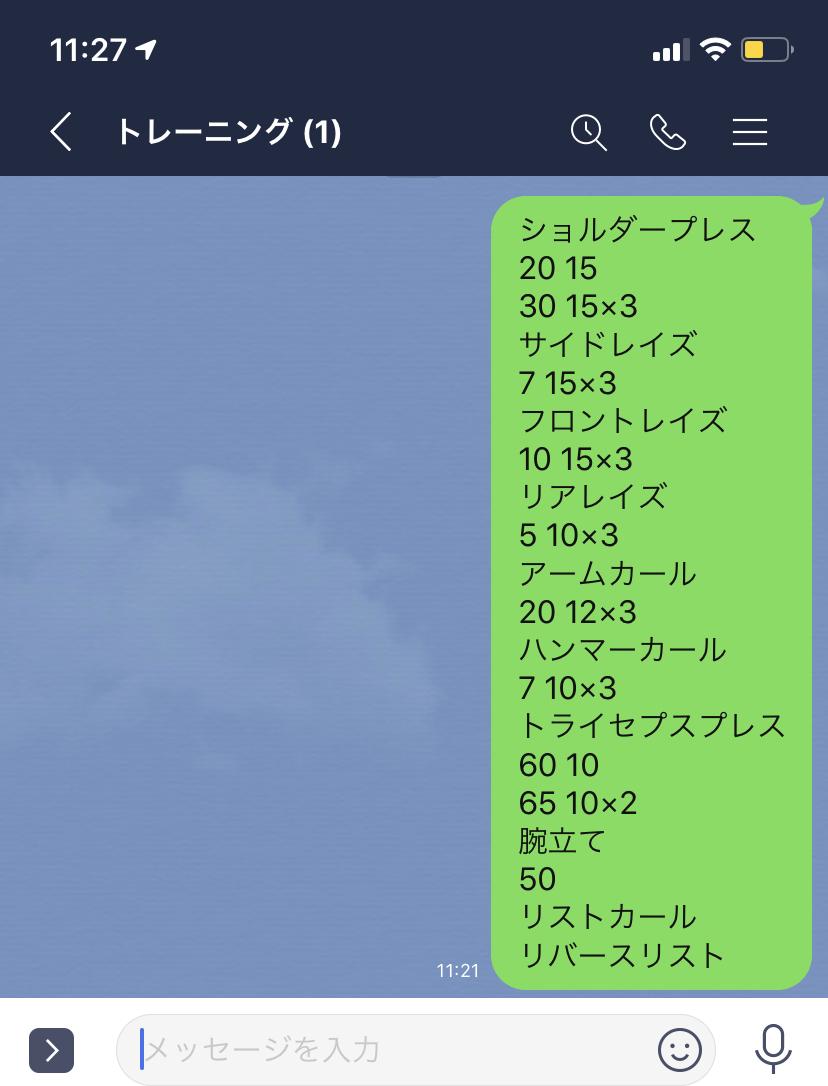 f:id:tomo0716:20200628112744j:plain