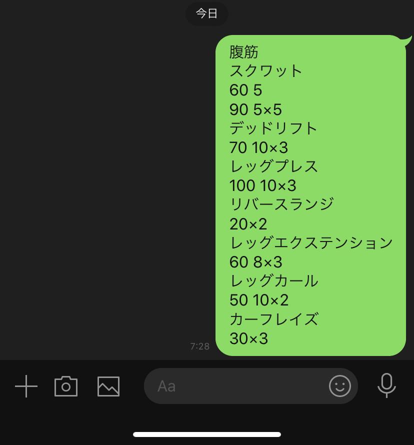 f:id:tomo0716:20200629211558j:plain